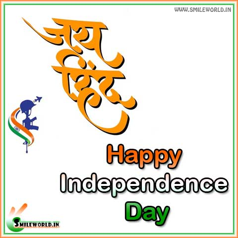 Jai Hind Happy Independence Day Images Wallpaper Images