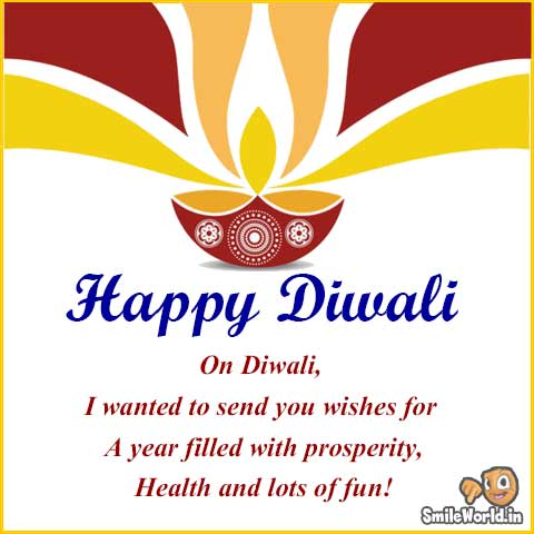 Diwali Message for Friends and Family