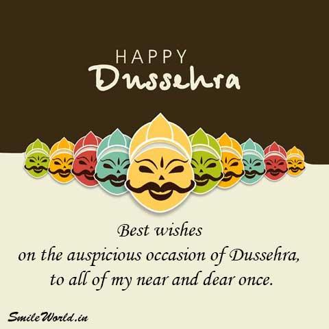 Happy Dussehra and Vijaya Dashami Greetings