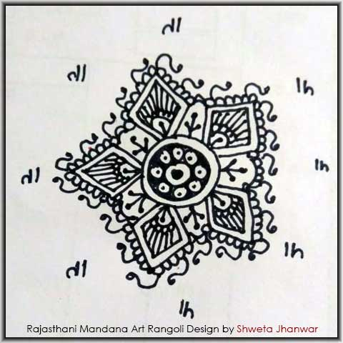 Mandala Designs to Draw by Shweta Jhanwar