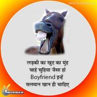 Attitude Status for Boy in Hindi image