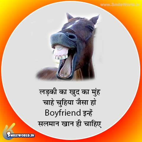 Attitude Status for Boy in Hindi image