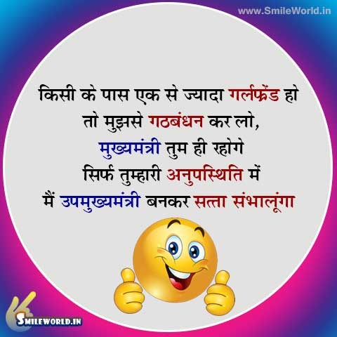 Best Attitude Sayings in Hindi for Boys Images
