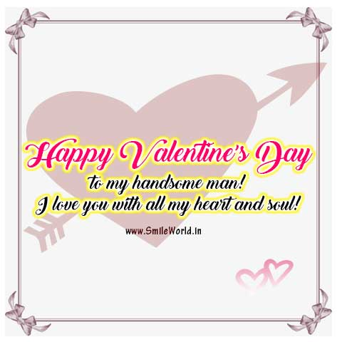 English for in sms valentine husband I Love