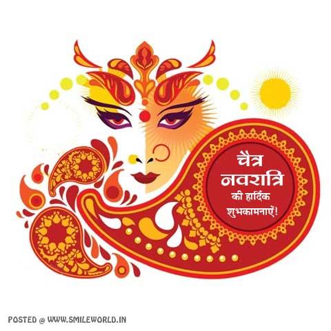 Chaitra Navratri Shubhkamnaye in Hindi Images