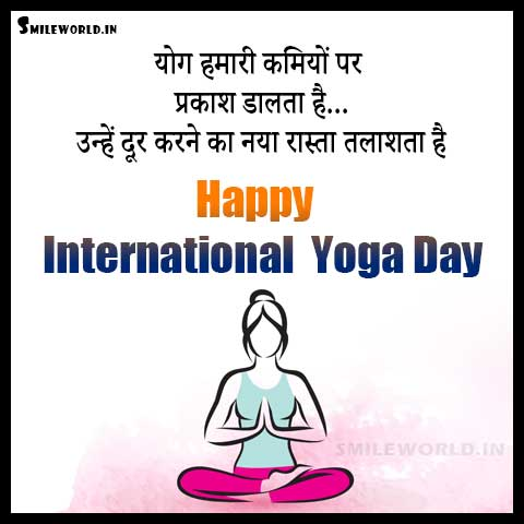 Happy World Yoga Day Status Images for Whatsapp