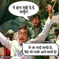 New Gabbar Thakur Funny Hindi Jokes on Raksha Bandhan