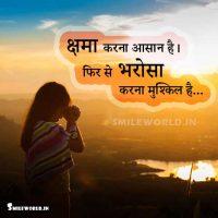À¤¦ À¤¸à¤° À¤• À¤¦ À¤µ À¤° À¤¤ À¤® À¤…पन À¤†à¤¦à¤° À¤š À¤¹à¤¤ À¤¹ À¤¤ 5 Best Quotes About Life In Hindi