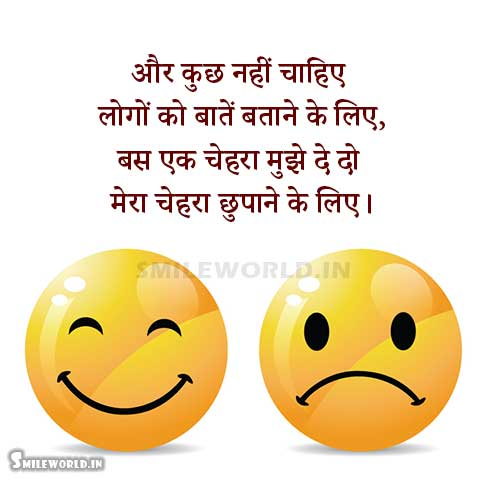 Sad Face Chehra Quotes Status in Hindi Images