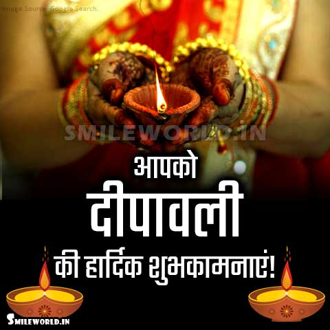 Diwali Ki Shubhmanaye in Hindi Image Status
