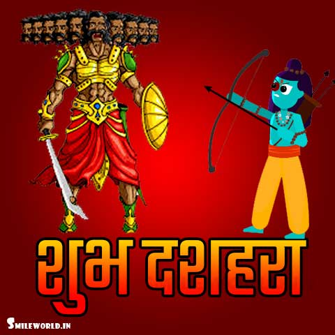 Shubh Dussehra Wallpaper in Hindi HD Images Free Download