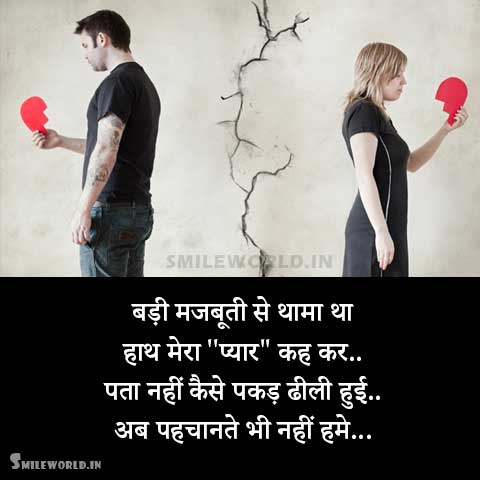 Love Pyar Quotes In Hindi Thoughts Status With Images