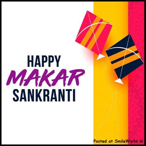 Beautiful Happy Makar Sankranti Images for Facebook Status