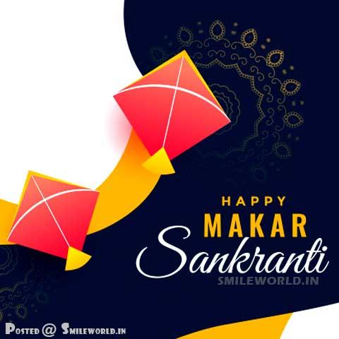 Happy Makar Sankranti HD Wallpaper Download Free