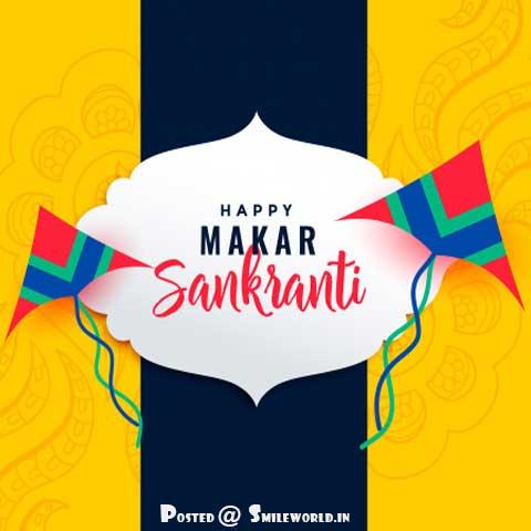 Happy Makar Sankranti Hd Images for Whatsapp Status