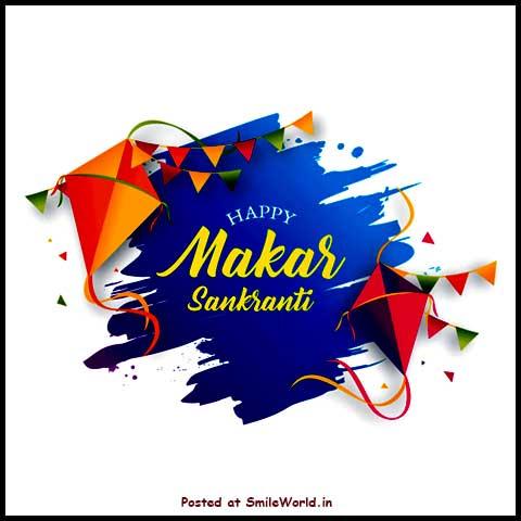 Happy Makar Sankranti Images for Whatsapp Status