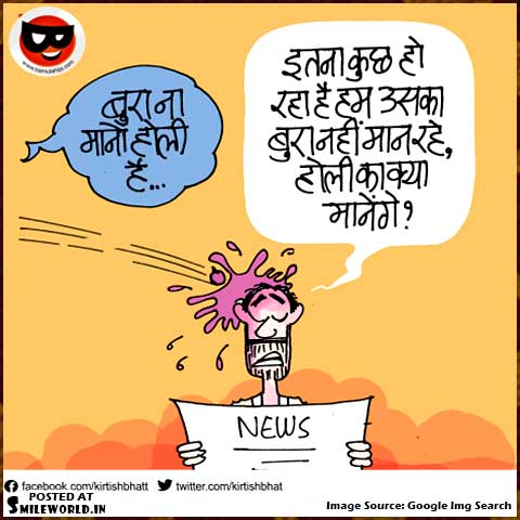Holi Funny Cartoon Jokes Image In Hindi Smileworld