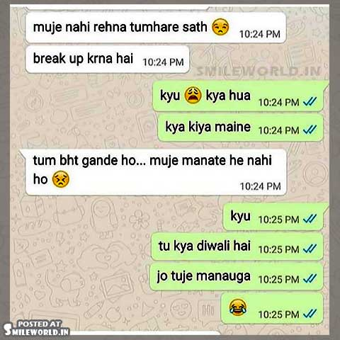 Screenshot Whatsapp Funny Conversation in Hindi - SmileWorld
